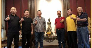 洪门国际基金会于泰北名城清迈市举行工作会议