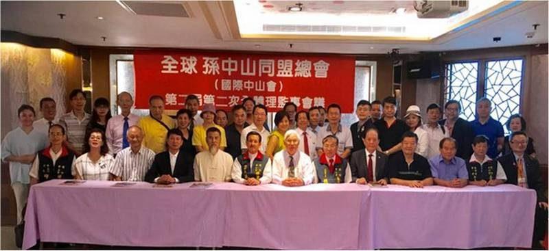 全球孙中山同盟总会举行第二届第一次理监事联席会议台北举行