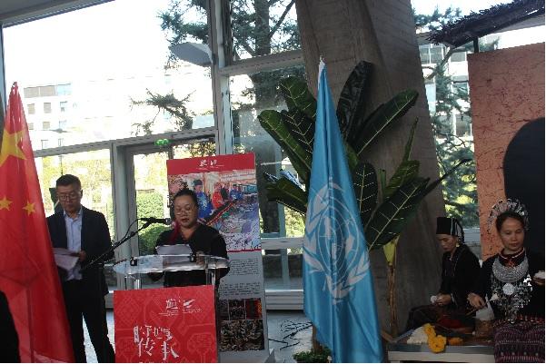 海南省级黎锦双面绣代表性传承人符秀英女士在联合国教科文组织发言