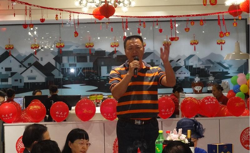 海南省艺术家促进会举行第七届会员大会暨春节团拜会