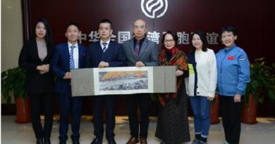 中华侨台体育联合会一行赴京拜访全国台联