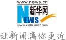 习近平在第二届中国国际进口博览会开幕式上的主旨演讲