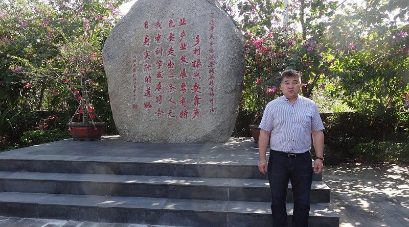 香港旅游卫视总裁蔡军访问媒体基金会主席张士兴