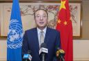 反对单边制裁!中国代26国抗议:欧美侵犯人权