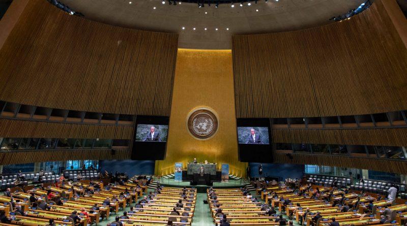 联合国成立75周年纪念大会:危急存亡之秋 更需百尺竿头 迎难而上
