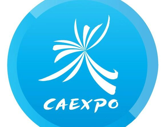 第18届中国—东盟博览会、中国—东盟商务与投资峰会接受媒体报名