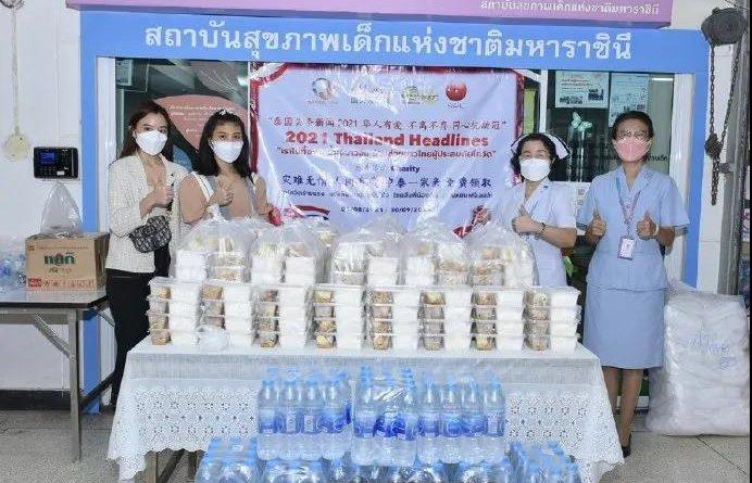 泰国头条新闻华人爱心助泰行动 善款物资突破100万!