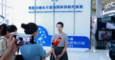 18国24家海外华文媒体走进博鳌乐城